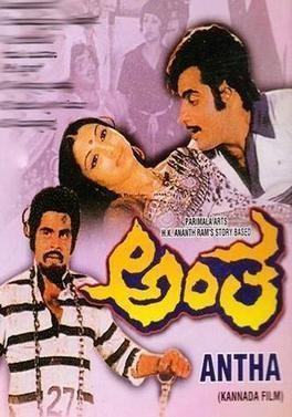 Antha (film) movie poster