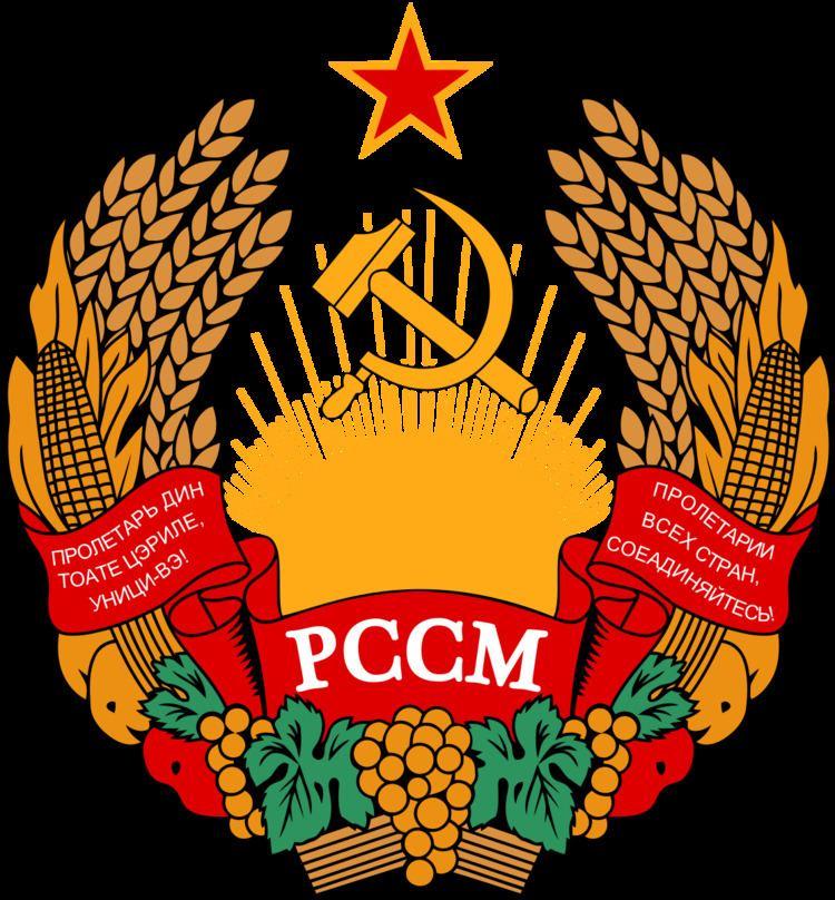 Anthem of the Moldavian Soviet Socialist Republic