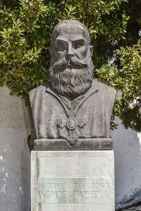 Anthimos Gazis Free photo Greek Scholar Anthimos Gazis Philosopher Max Pixel
