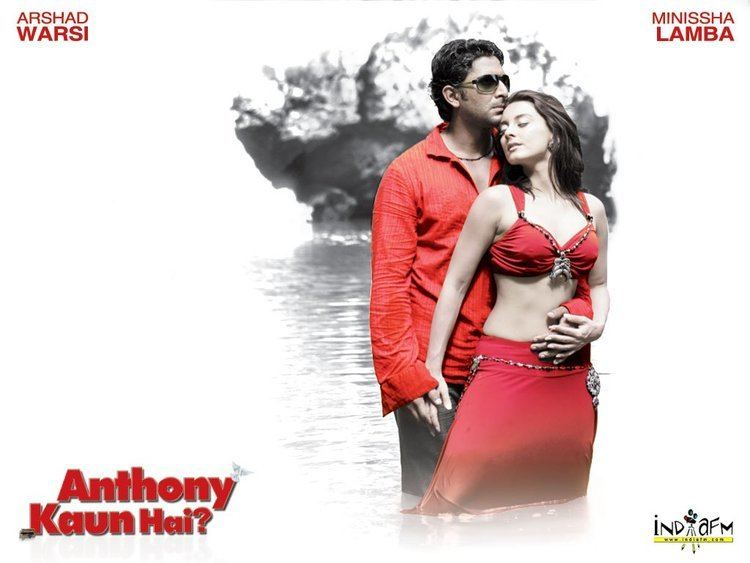 Anthony Kaun Hai? Random Bollywood Blog Song of the Day Bhangra Pale Anthony Kaun