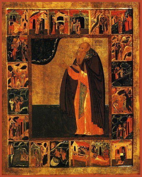 Anthony of Siya St Anthony of Siya mounted icon Orthodox Christian Supply