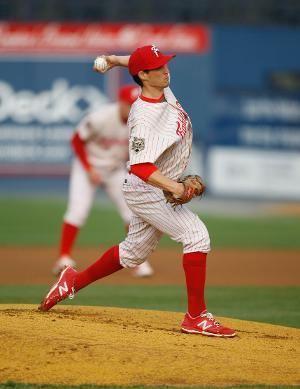 Anthony Vasquez (baseball) Anthony Vasquez Stats Highlights Bio MiLBcom Stats The