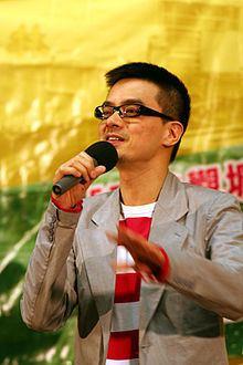 Anthony Wong (singer) httpsuploadwikimediaorgwikipediacommonsthu