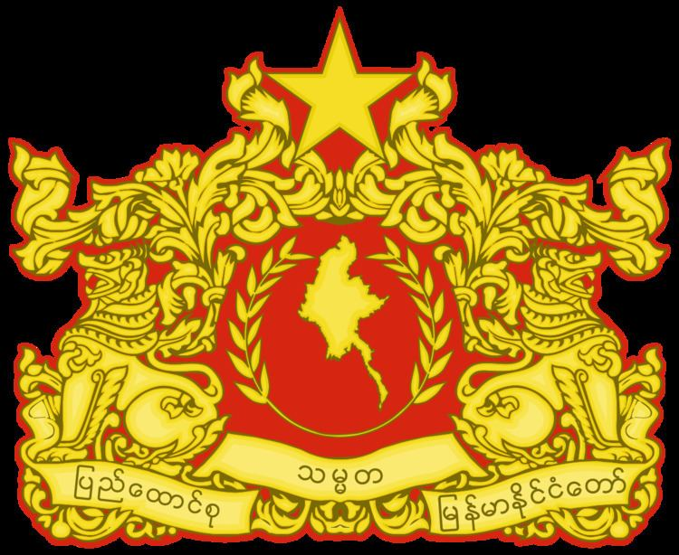 Anti-Fascist People's Freedom League