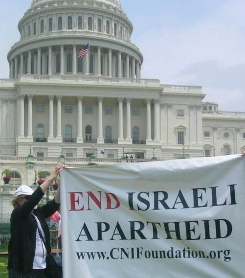 Anti-Israel lobby in the United States