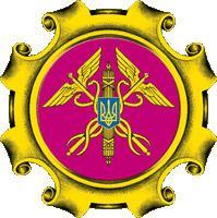 Anti-Monopoly Committee (Ukraine)