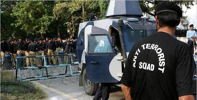 Anti-Terrorism Squad (India) anti terrorism squad on pune girl latest news information