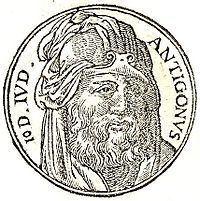 Antigonus II Mattathias httpsuploadwikimediaorgwikipediacommonsthu