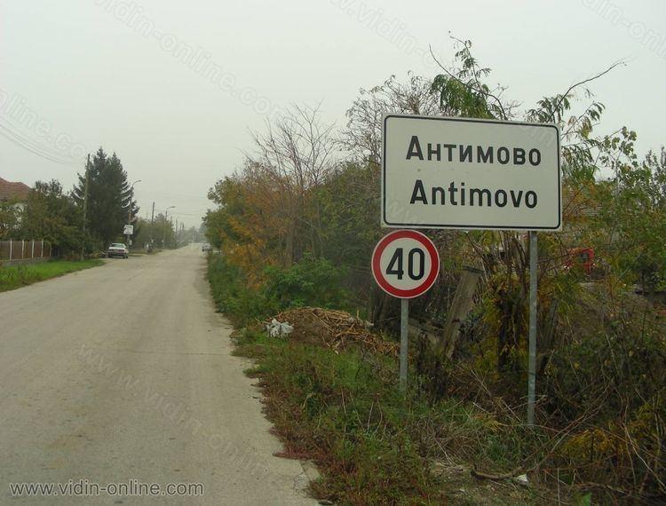 Antimovo wwwvidinonlinecomimagesselaantimovo2antimo