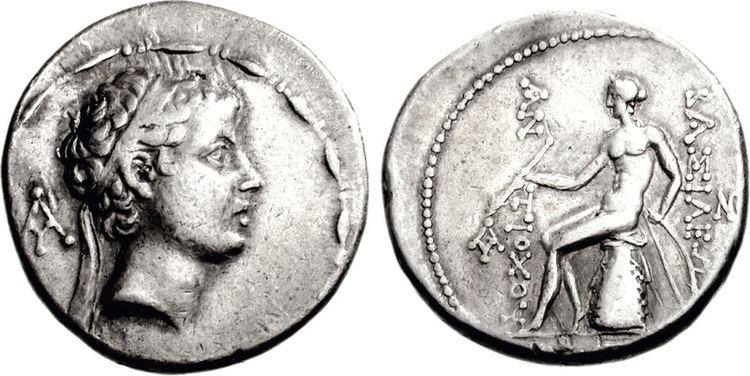 Antiochus V Eupator