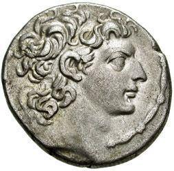 Antiochus XIII Asiaticus Antiochus XIII Asiaticus Wikipedia