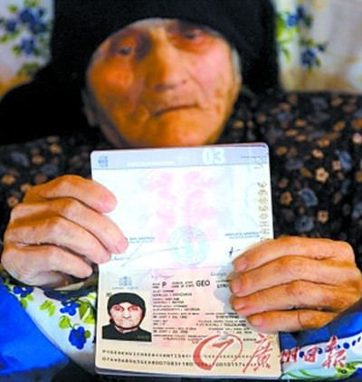 Antisa Khvichava Woman Who Claimed to Be Worlds Oldest Dies at 132 All China