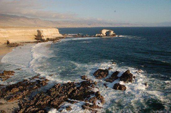 Antofagasta httpsmediacdntripadvisorcommediaphotos01
