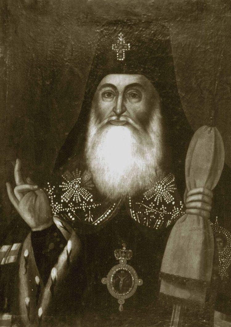 Anton I of Georgia