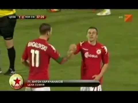 Anton Karachanakov Anton Karachanakov goal CSKA Sofia Loko Sofia 40