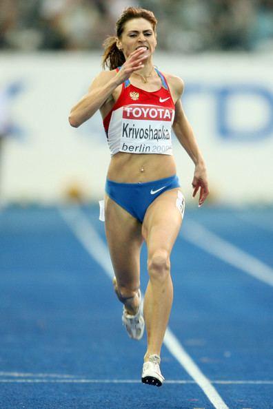 Antonina Krivoshapka Antonina Krivoshapka Photos 12th IAAF World Athletics