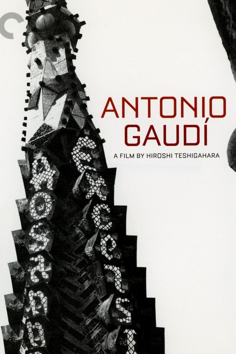 Antonio Gaudi (film) wwwgstaticcomtvthumbdvdboxart65774p65774d