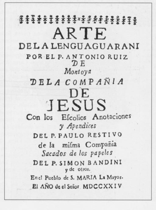 Antonio Ruiz de Montoya Guaran misionero Wikiwand