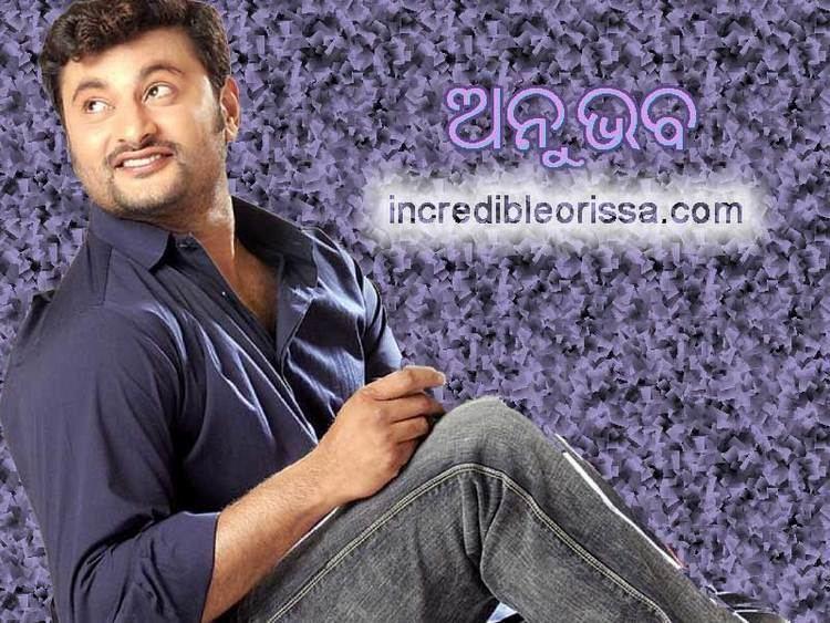 Anubhav Mohanty Anubhav Mohanty Biography Profile Movies List