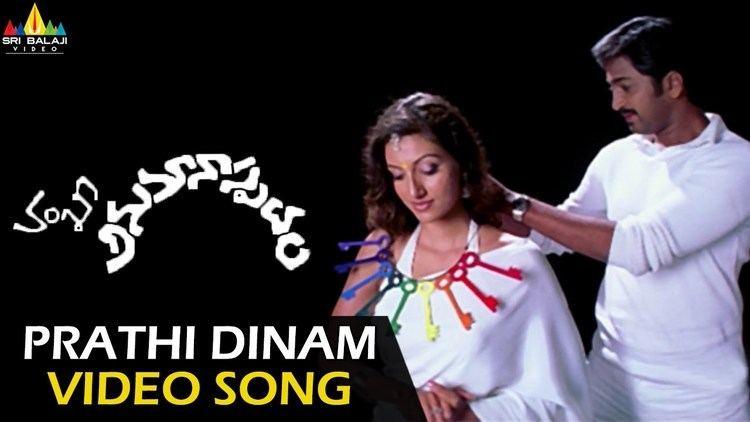 Anumanaspadam Anumanaspadam Video Songs Prathi Dinam Nee Dharshanam Video Song
