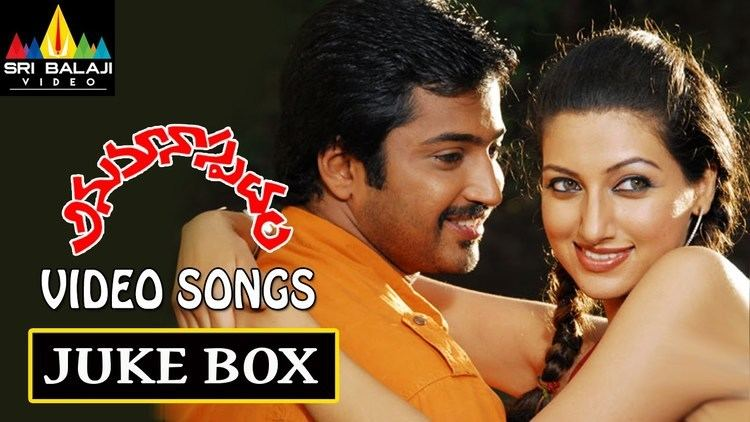 Anumanaspadam Anumanaspadam Songs Jukebox Video Songs Back to Back Hamsa