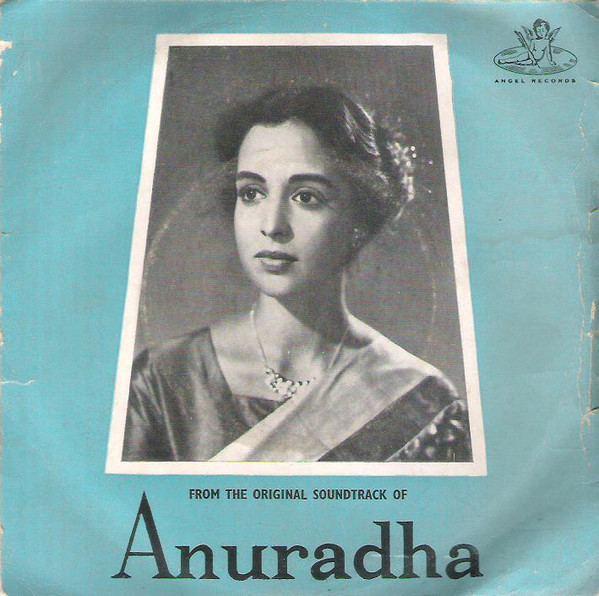 Pt Ravi Shankar Anuradha Vinyl at Discogs