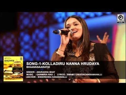 Anuradha Bhat SONG1 BHAAVASAARATHI Singer ANURADHA BHAT Music CHINMAYA