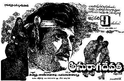 Anuraga Devata movie poster