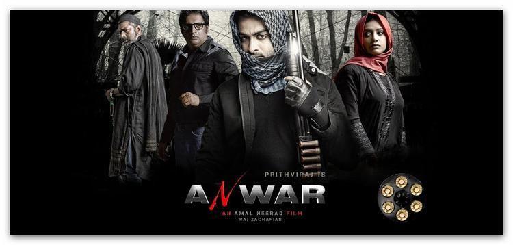 Anwar (2010 film) Anwar Review Prithviraj Shines in a Disappointing Movie Hari