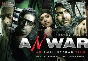 Anwar (2010 film) Review