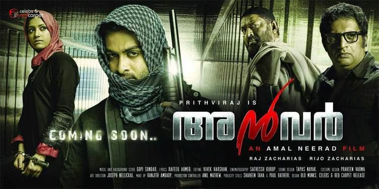 Anwar (2010 film) AnwarPoster03 Vellithirain Latest Malayalam Movie Stills