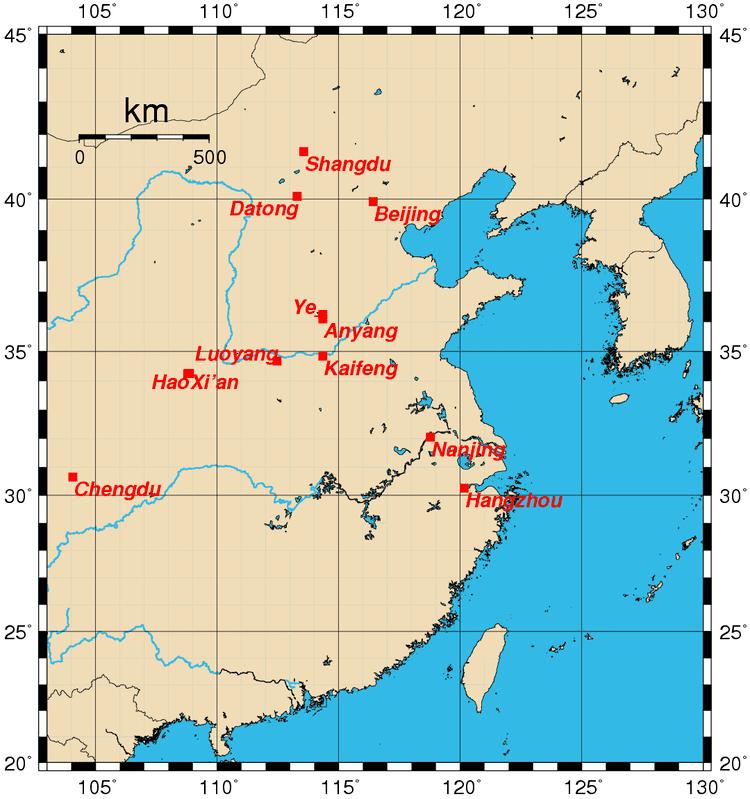 Anyang in the past, History of Anyang