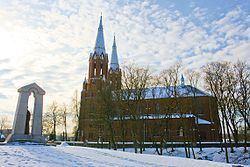 Anykščiai District Municipality httpsuploadwikimediaorgwikipediacommonsthu