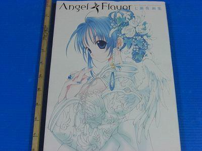 Aoi Nanase JAPAN Aoi Nanase art book Angel Flavor Nakoruru Asuka 120 eBay
