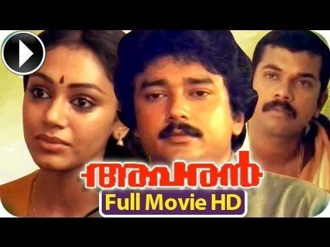 Aparan (film) Malayalam Full Movie Aparan Full Length Malayalam Movie HD
