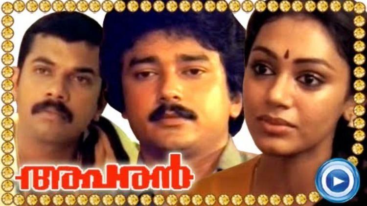 Aparan (film) Malayalam Full Movie Aparan Jayaram Malayalam Full Movie HD