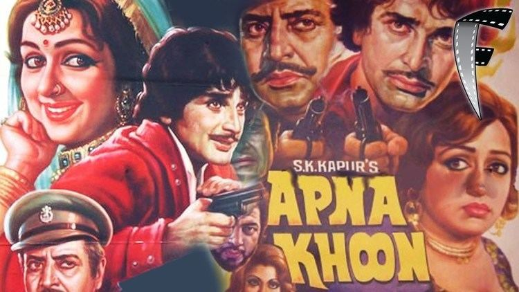 Apna Khoon Shashi Kapoor Hema Malini Ashok Kumar Hindi Action