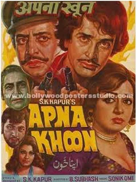 old Hindi movie posters