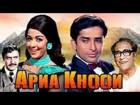 Apna Khoon Hindi Action Movie Shashi Kapoor Hema Malini Ashok