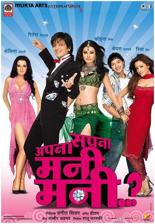 Apna Sapna Money Money Movie Poster 3 of 3 IMP Awards
