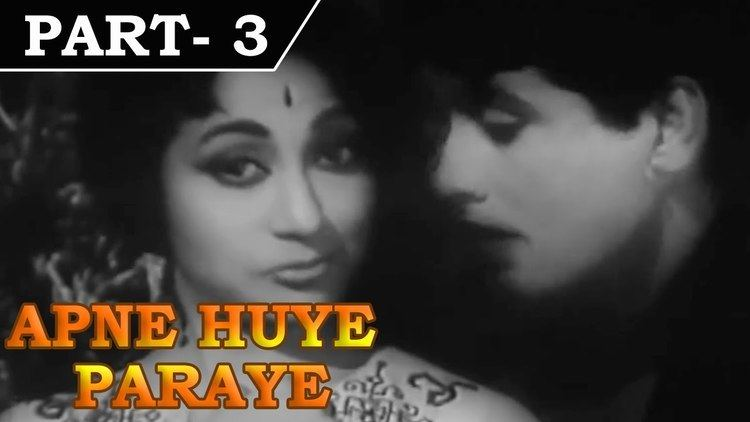 Apne Huye Paraye 1964 Hindi Movie In Part 3 11 Manoj Kumar