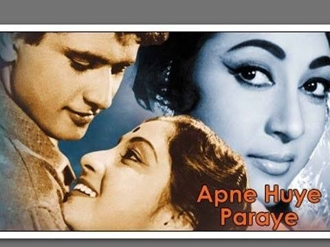 Apne Huye Paraye Classic Bollywood Film Mala Sinha Manoj Kumar