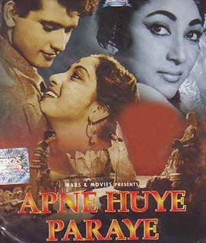 Apne Huye Paraye 1964 Songs Lyrics Trailer Movie Information
