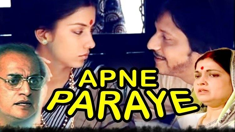 Apne Paraye 1980 Full Hindi Movie Amol Palekar Shabana Azmi