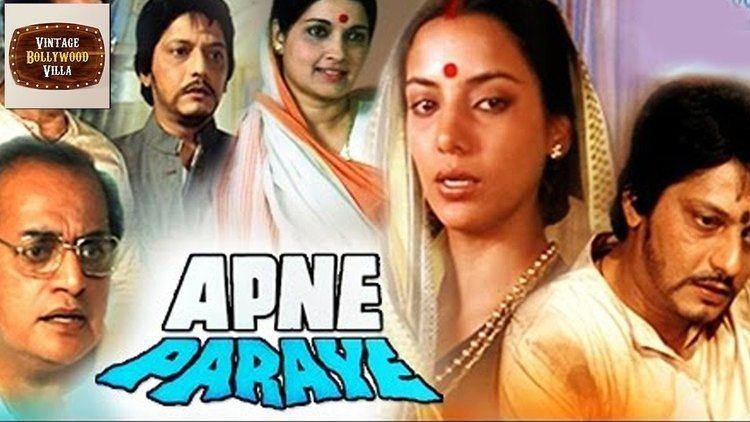 Apne Paraye 1980 Hindi Movie Amol Palekar Shabana Azmi Hindi