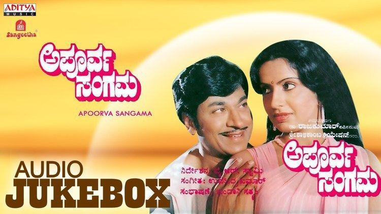 Apoorva Sangama Apoorva Sangama Kannada Movie Full Songs Jukebox DrRajkumar