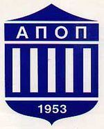 APOP Paphos FC httpsuploadwikimediaorgwikipediaenthumb4