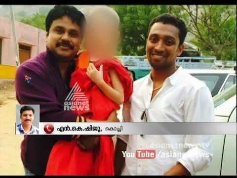 Appunni Dileeps manager Appunni to be made accused could be arrested YouTube