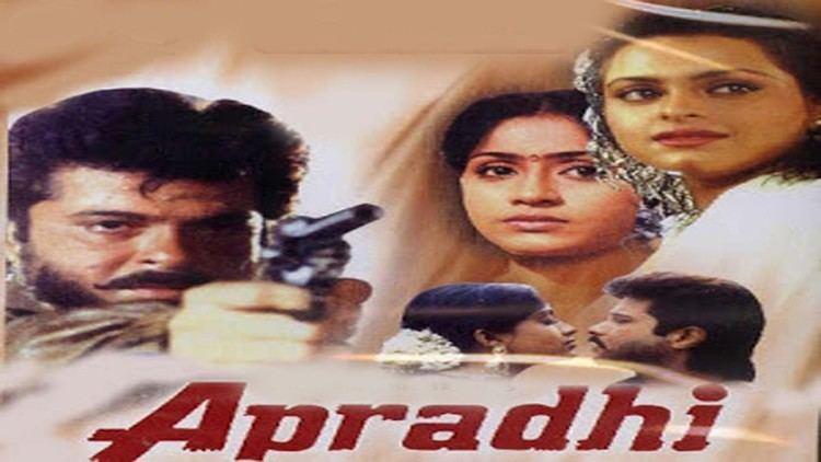 Apradhi Full Movie Anil Kapoor Vijayashanti Shilpa Shirodkar