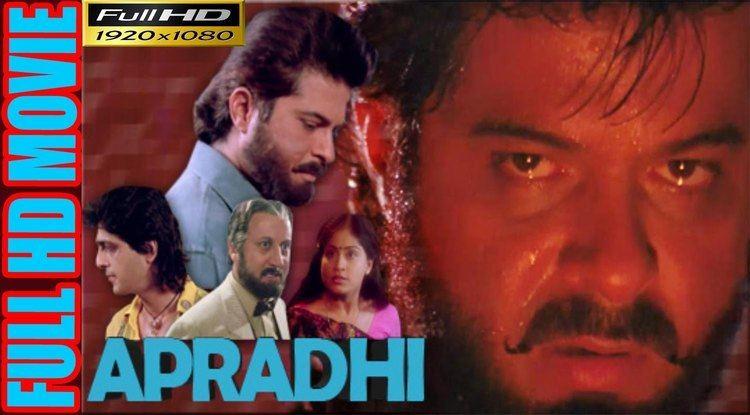 Apradhi 1992 Anil Kapoor Vijayashanti Anupam Kher Full HD